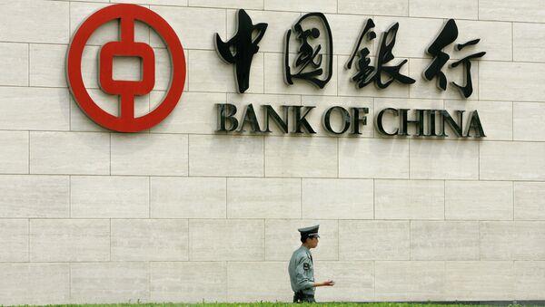 Здание Банка Китая (Bank of China) в Пекине. Архивное фото