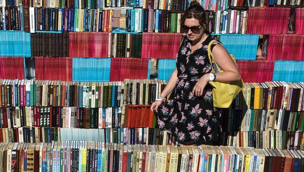 Продажа книг, архивное фото