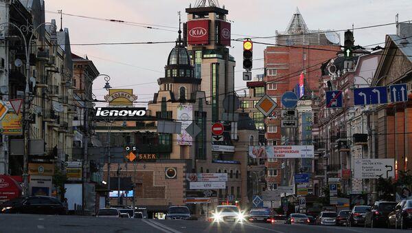 Вид на одну из улиц Киева. Архивное фото
