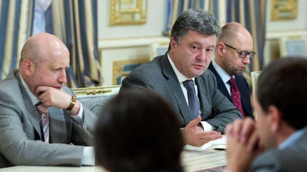Александр Турчинов, Петр Порошенко и Арсений Яценюк