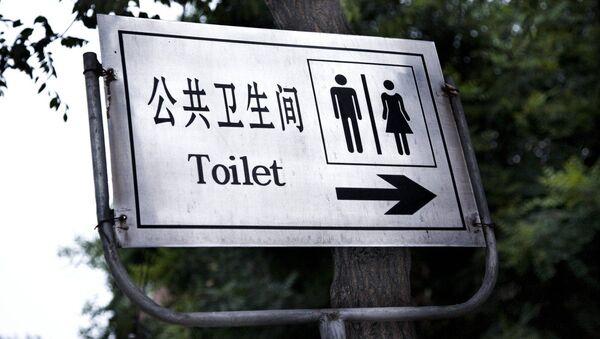 Указатель на туалет в Китае