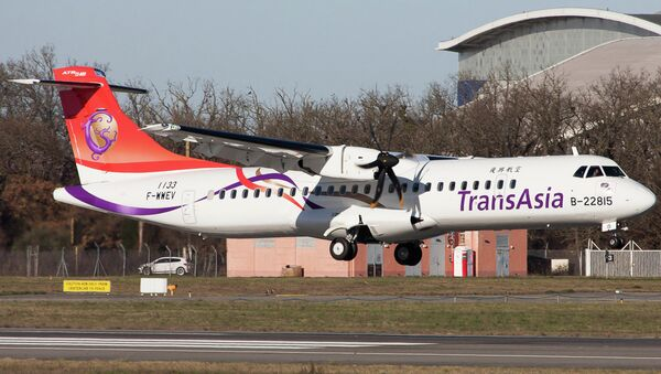 Самолет ATR-72 компании TransAsia Airways