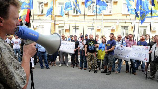 Пикет представителей партии Свобода, выступающих за запрет Компартии Украины, у здания суда Киева