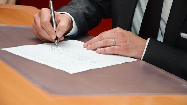 Регистрация брака, архивное фото