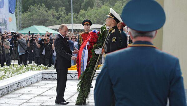 Рабочая поездка Владимира Путина в Североморск