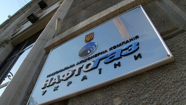 Вывеска нефтегазового холдинга Нафтогаз Украины. Архивное фото