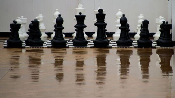 Шахматные фигуры. Архивное офто