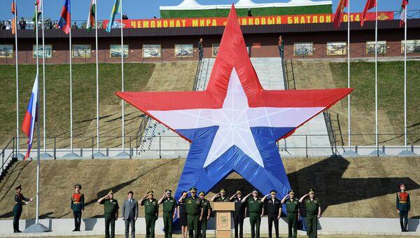 Чемпионат мира по танковому биатлону - 2014
