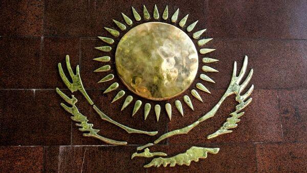 Символы государственного флага Казахстана. Архивное фото