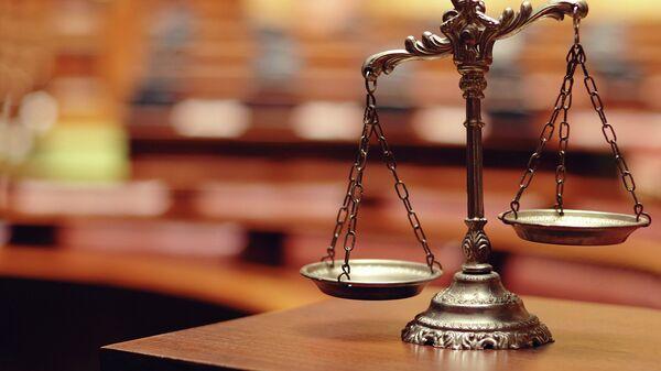 Правосудие, архивное фото.