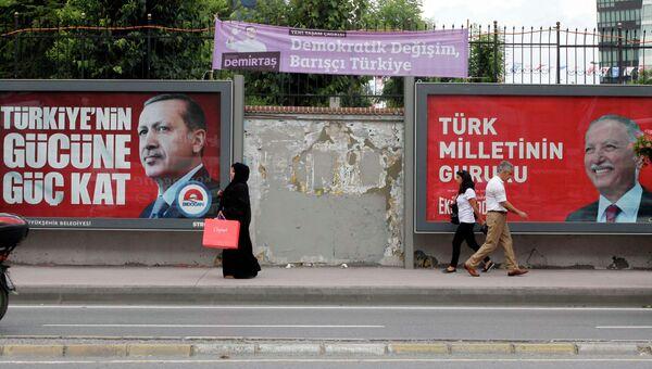 Президентские выборы в Турции