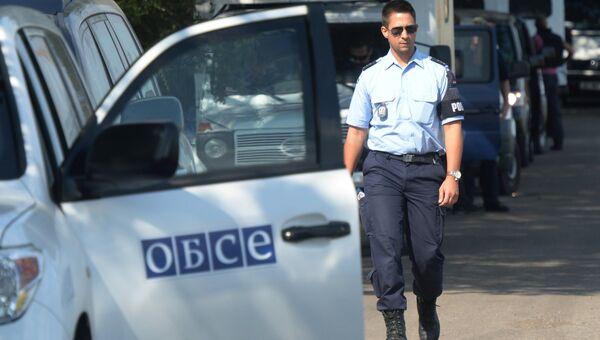 Эксперты и представители ОБСЕ на Украине