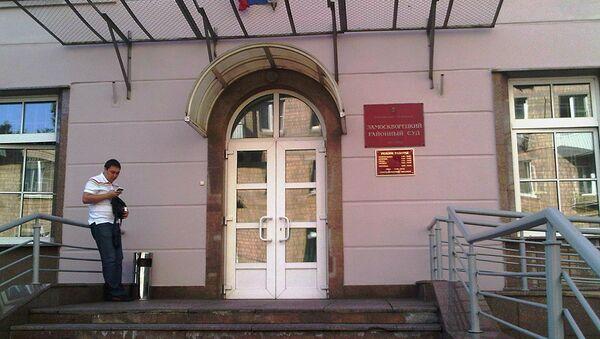 Замоскворецкий районный суд города Москвы. Архивное фото