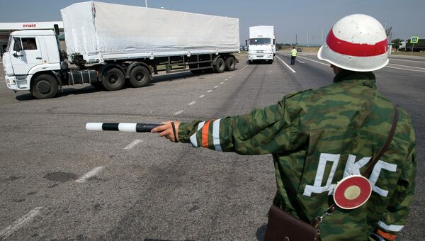 Конвой с российской гуманитарной помощью Украине