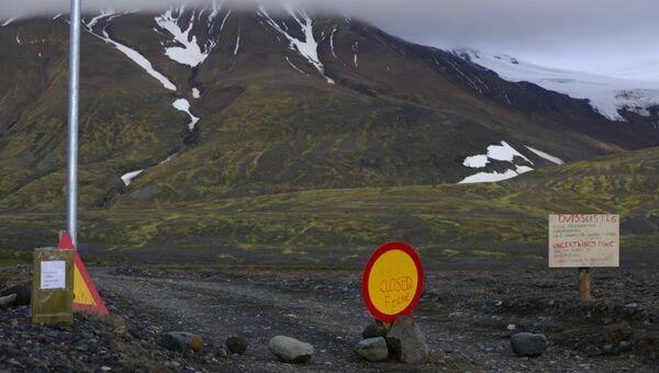 Предупреждающие знаки в районе вулкана Бардарбунга в Исландии