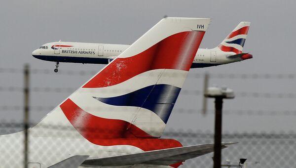 Самолеты авиакомпании British Airway. Архивное фото