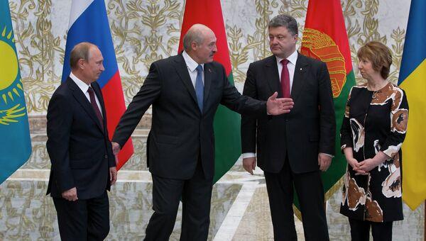 Владимир Путин, Александр Лукашенко, Петр Порошенко и Кэтрин Эштон на встрече в Минске