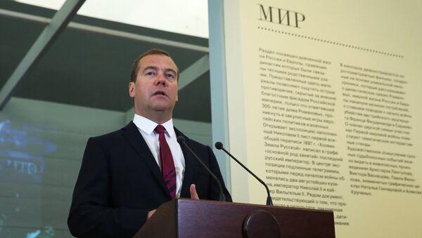 Д.Медведев посетил выставку Взгляни в глаза войне