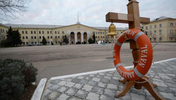 Черноморское высшее военно-морское училище им. П.С. Нахимова в Севастополе. Архивное фото
