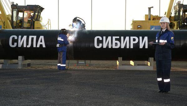 Строительство магистрального газопровода Сила Сибири. Архивное фото