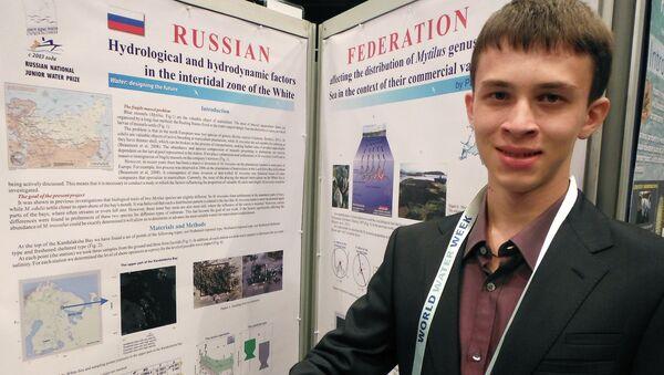Школьник из РФ представил в Стокгольме проект по импортозамещению зарубежных мидий