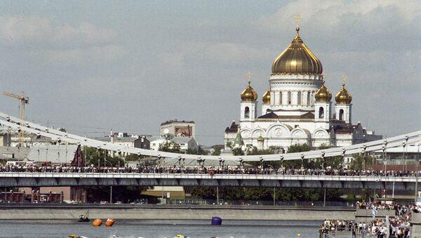 Гран-при России по водно-моторному спорту на Москве-реке