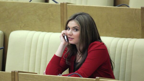 Алина Кабаева на заседании Госдумы РФ. Архивное фото