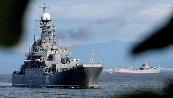 Военный корабль ВМС РФ, архивное фото
