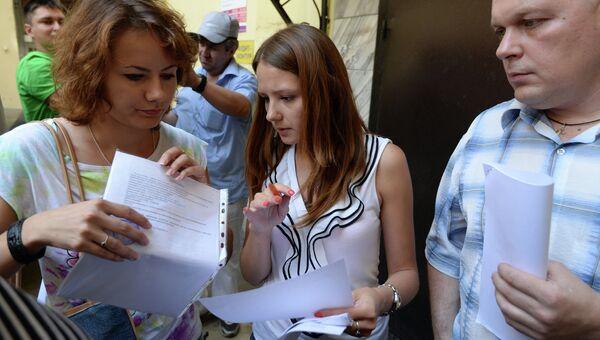Туристы  пишут заявления. Архивное фото
