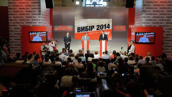 Пресс-конференция П.Порошенко и В.Кличко в Киеве