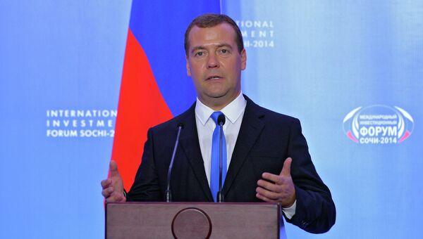 Д.Медведев посетил XIII Международный инвестиционный форум Сочи-2014