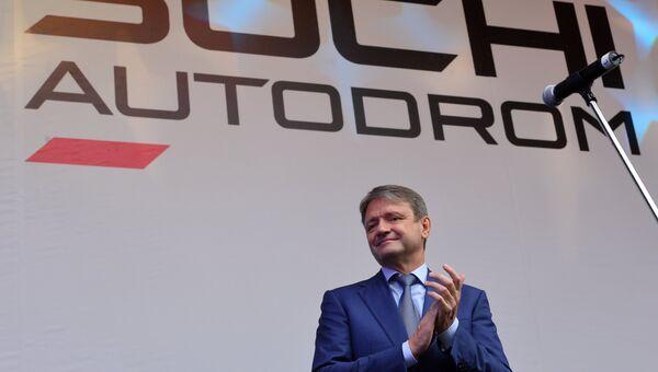 Губернатор Краснодарского края Александр Ткачев на церемонии открытия трассы Формулы 1