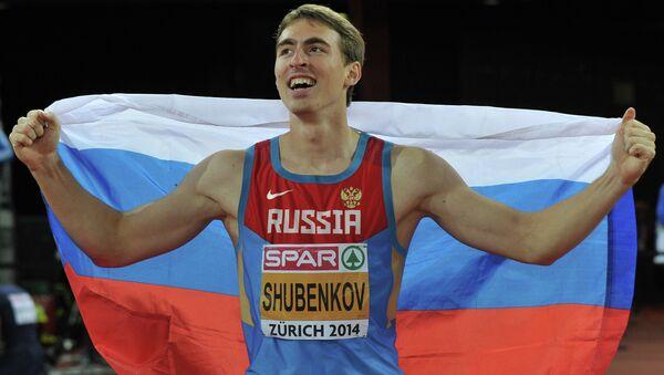 Сергей Шубенков. Архив
