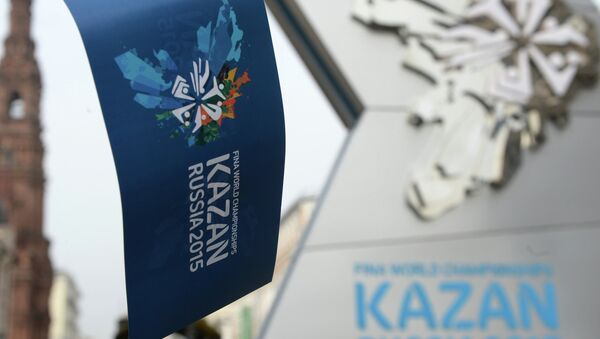 Символика ЧМ по водным видам спорта в Казани. Архивное фото