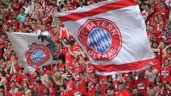 Болельщики ФК Бавария