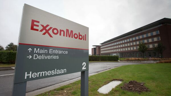 Здание компании ExxonMobil. Архивное фото