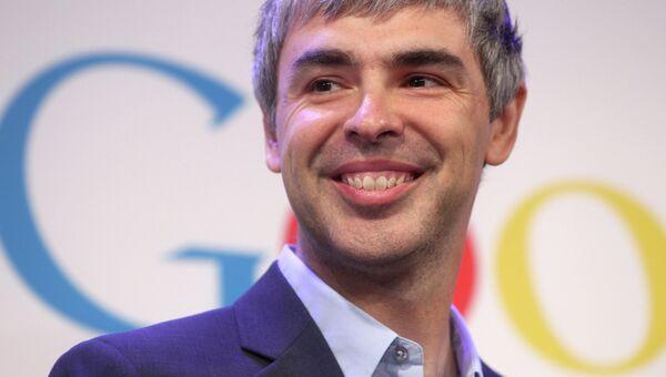 Разработчик и сооснователь поисковой системы Google Ларри Пейдж