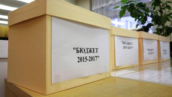 Проект бюджета 2015-2017 годы. Архивное фото