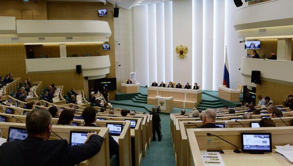 Заседание Совета Федерации РФ, архивное фото