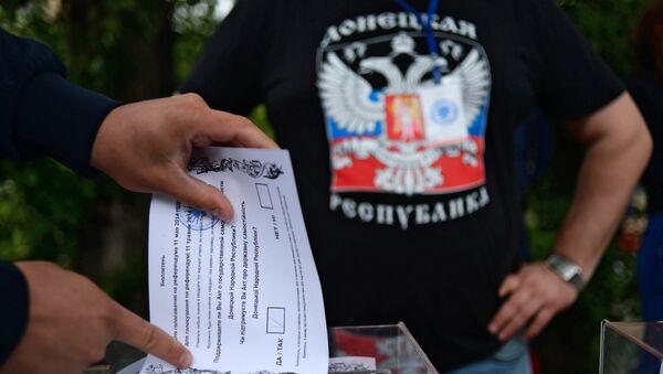 Голосование в Донбассе. Архивное фото