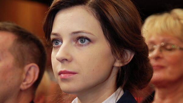 Прокурор Республики Крым Наталья Поклонская на заседании Государственного совета Крыма в Симферополе