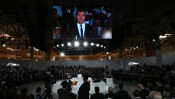 Председатель правительства РФ Дмитрий Медведев выступает на форуме Открытые инновации