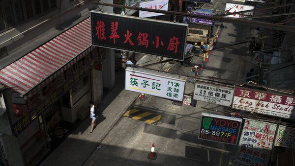 Вид на одну из улиц Гонконга