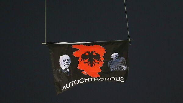 Флаг, появившийся во время матча Сербия-Албания