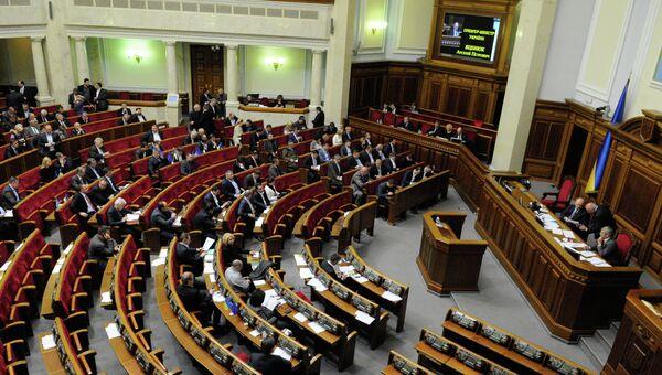 Депутаты Верховной Рады Украины, архивное фото