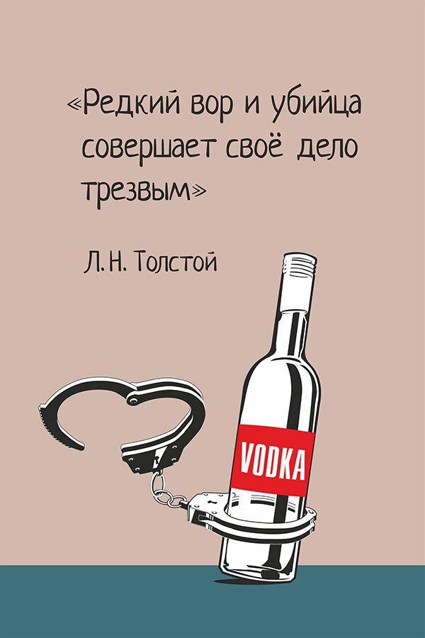 смешные картинки алкоголь помог согреться