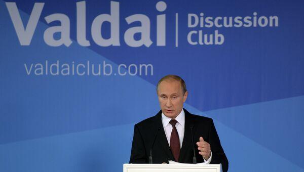В.Путин принял участие в итоговой пленарной сессии XI заседания Международного дискуссионного клуба Валдай