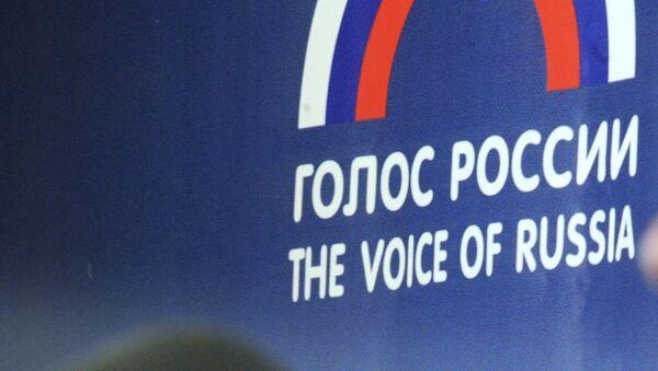Работа радиостанции Голос России. Архивное фото