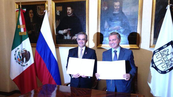 Подписание протокола между властями Мехико и Москвы, архивное фото.