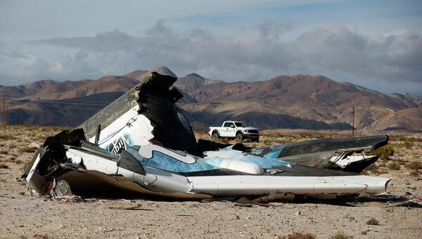 Обломки разбившегося суборбитального корабля SpaceShipTwo
